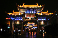 Located in the center of the city with a history of more than 400 years, Golden Horse Gate and Jade Chicken Gate together are the symbol and pride of Kunming. According to the fairy tale - a golden horse flying out of the sun and a jade cock from the moon descended on Kunming. Whenever they went, lush grass and tall trees would blossom. The gates are considered to be lucky and auspicious to the residents of Kunming.