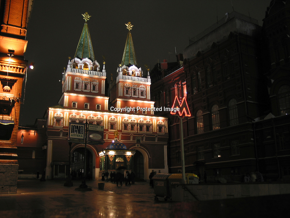 resurrection gate in moscow