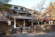 Southern Highland Craft Guild Folk Art Center along the Blue Ridge Parkway in Asheville, NC.