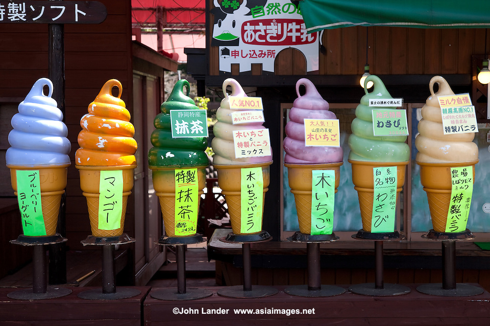 "Ice cream stands, known in Japan as ""soft cream"" keep gaining in popularity, thanks to new flavours and colours.  Green tea flavour is not at all new these days, how about wasabe mustard, pumpkin or seaweed flavour?"