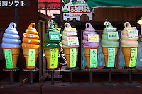 """Ice cream stands, known in Japan as """"soft cream"""" keep gaining in popularity, thanks to new flavours and colours.  Green tea flavour is not at all new these days, how about wasabe mustard, pumpkin or seaweed flavour?"""
