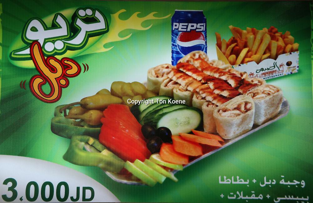 fast food in Jordan