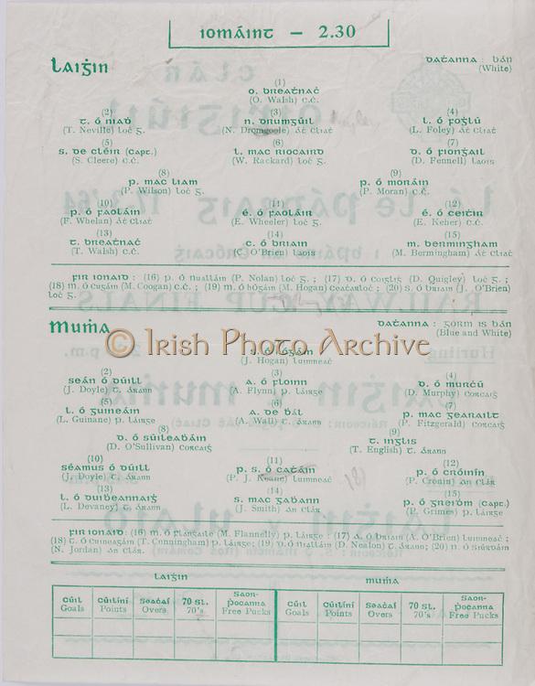 Interprovincial Railway Cup Football Cup Final,  17.03.1964, 03.17.1964, 17th March 1964, referee S O Mairtin , Leinster 1-06, Ulster 0-12, .Interprovincial Railway Cup Hurling Cup Final,  17.03.1964, 03.17.1964, 17th March 1964, referee S O Foslu, Leinster 3-07, Munster 2-09, Hurling Team Leinster, O Walsh, T Neville, N Dromgoole, L Foley, S Cleere, W Rackard, D Fennell, P Wilson, P Moran, F Whelan, E Wheeler, E Keher, T Walsh, C O'Brien, M Bermingham, Hurling Team Munster, J Hogan, J Doyle, A Flynn, D Murphy, L Guinane, A Wall, P Fitzgerald, D O'Sullivan, T English, J Doyle, P J Keane, P Cronin, L Devaney, J Smith, P Grimes,.