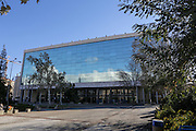 Binyanei HaUma, Jerusalem, Israel. Binyanei Hauma (Jerusalem International Convention Center) is the massive complex of glass and concrete buildings near the city entrance, across from Jerusalem's Central Bus Station.