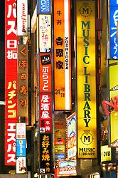Mny illuminated signs a night in Shinjuku entertainment district of Tokyo Japan