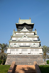 Scale model of Osaka Castle (Dubai is twinned with Osaka)  in Zabeel Park Dubai United Arab Emirates.