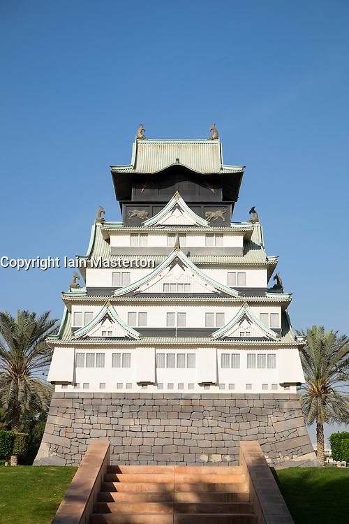 Scale model of Osaka Castle (Dubai is twinned with Osaka)  in Zabeel Park Dubai United Arab Emirates.