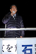 Shintaro Ishihara of the Japan Restoration Party campaigning beforew the general election in Roppongi, Tokyo, Japan. Friday December 7th 2012