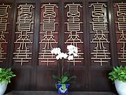 Macau residence interior panel