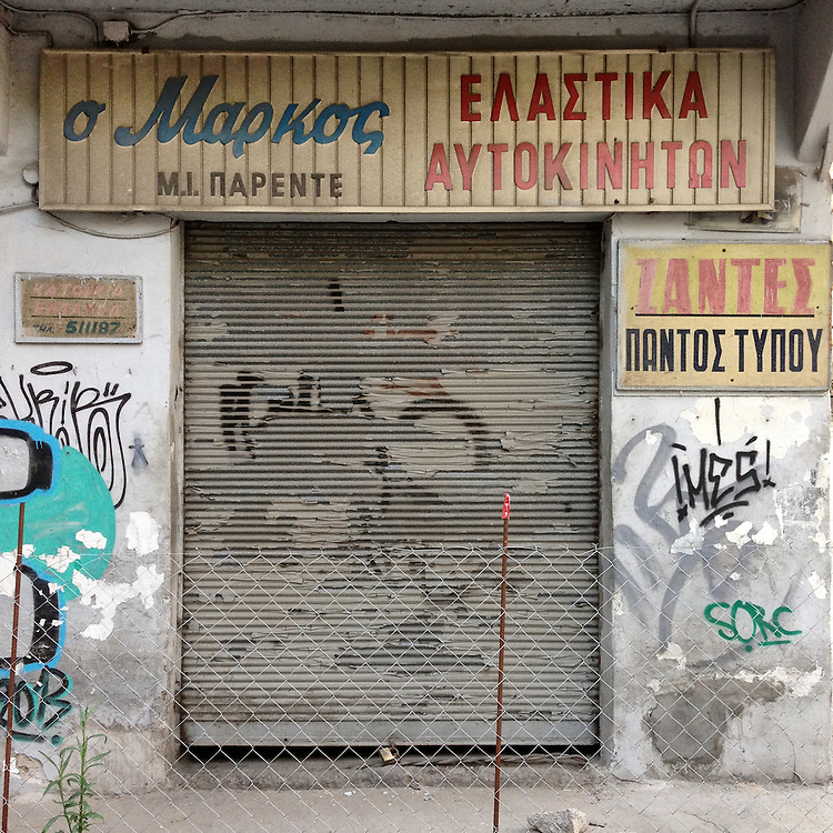 A closed down tyres shop in Vakchou Str, Thessaloniki