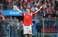 Football - 2018 FIFA World Cup - Group A: Russia vs. Saudi Arabia<br /> <br /> Roman Zobnin of Russia celebrates after he scores his side's fifth goal at the Luzhniki Stadium, Moscow.<br /> <br /> COLORSPORT/IAN MACNICOL