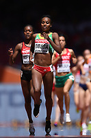 Genzebe Dibaba (ETH) competes on Women's 1500 m Heat during the IAAF World Championships, Beijing 2015, at the National Stadium, in Beijing, China, Day 1, on August 22, 2015 - Photo Stephane Kempinaire / KMSP / DPPI