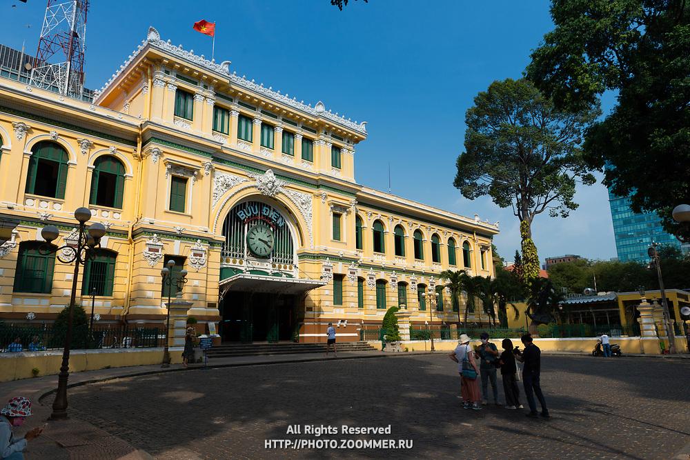 Saigon Central Post Office, Ho Chi Minh, Vietnam
