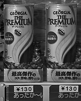 Georgia The Premium. Coca Cola sells coffee in cans in Japan. Image taken with a  Fuji X-T1 camera and 35 mm f/1.4 lens.