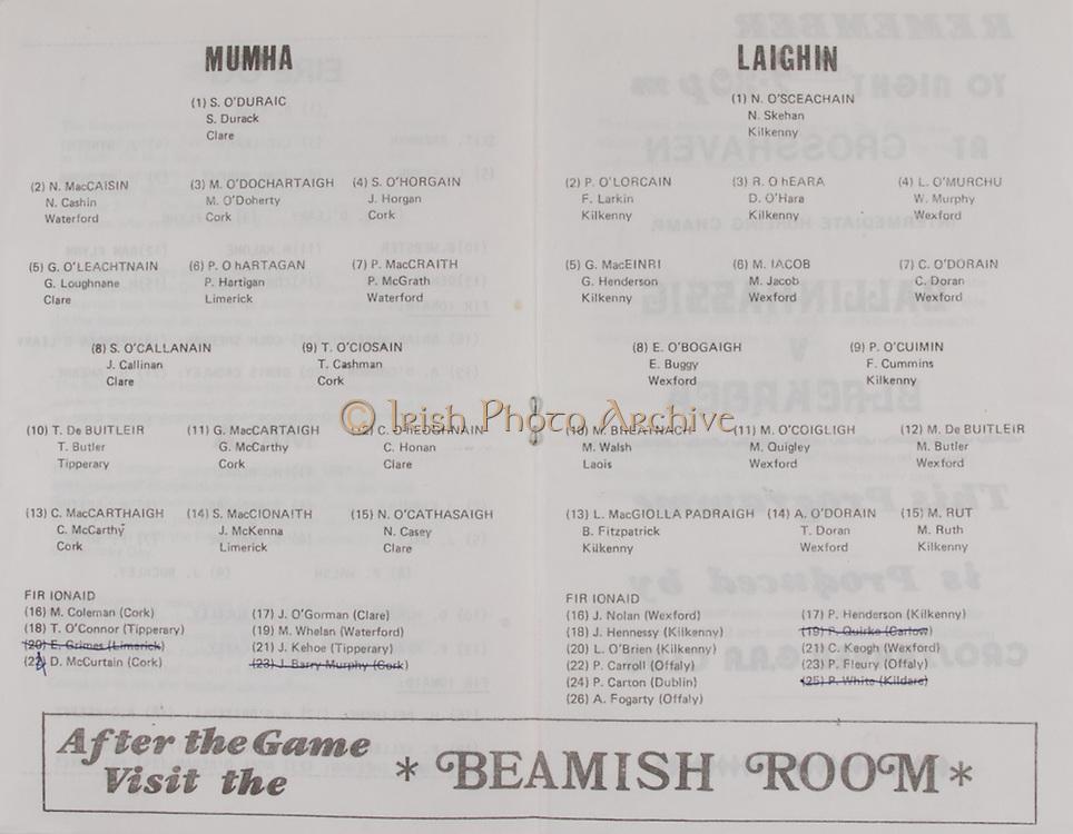 Interprovincial Railway Cup Hurling Cup Final,  07.05.1978, 05.17.1978, 07th May 1978, referee G O'Riain, Munster 2-13, Leinster 1-11, Hurling Team Leinster, F Larkin, Kilkenny, G Henderson, Kilkenny, E Buggy, Wexford, N Skehan, Kilkenny, D O'Hara, Kilkenny, M Jacob, Wexford, W Murphy, Wexford, C Doran, Wexford, F Cummins, Kilkenny, M Walsh, Laois, B Fitzpatrick, M Quigley, Wexford, T Doran, Wexford, M Butler, Wexford, M Ruth, Kilkenny, J Nolan, Wexford, J Hennessy, Kilkenny, L O'Brien, Kilkenny, P Carroll, Offaly, P Carton, Dublin, A Fogarty, Offaly, P Henderson, Kilkenny, P Quirke, Carlow, C Keogh, Wexford, P Fleury, Offaly, P White, Kildare, Hurling Team Munster, N Cashin, Waterford, G Loughnane, Clare, J Callinan, Clare, S Durack, Clare, M O'Doherty, P Hartigan, Limerick, J Horgan, Cork, P McGrath, Waterford, T Cashman, Cork, T Butler, Tipperary, C McCarthy, Cork, G McCarthy, Cork J McKenna, Limerick, C Honan, Clare, N Casey, Clare, M Coleman, Cork, T O'Connor, Tipperary, E Grimes, Limerick, D McCurtain, Cork, J O'Gorman, Clare, M Whelan, Waterford, J Kehoe, Tipperary, J Barry Murphy, Cork,   Railway Cup Hurling.Munster v Connacht.Pairc Ui Chaoimh.16th April 1978.16.04.1978