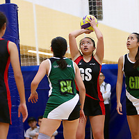 Ngee Ann Polytechnic, Thursday, November 24, 2016 —Temasek Polytechnic (red/black) defeated Republic Polytechnic 46-41 to finish second in the POL-ITE Netball Championship.
