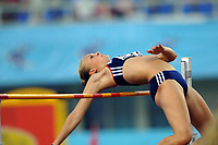 Friidrett<br /> Junior-VM 2006<br /> Beijing Kina<br /> 18.08.2006<br /> Foto: Hasse Sjögren, Digitalsport<br /> NORWAY ONLY<br /> <br /> Øyunn Grindem kum ikke til høydefinalen