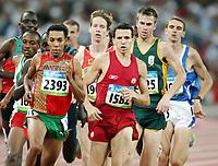 Friidrett Olympiske Leker / OL / 2008 16.08.2008 <br /> 1500 m <br /> Abdalaati Iguider MAR, Juan Carlos Higuero (1582) ESP