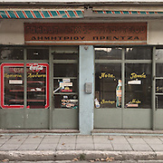 A closed down bakery in 21is Fevrouariou Str, Ioannina