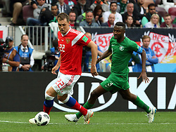 June 14, 2018 - Moscow, Russia - 14 June 2018, Russia, Moscow, FIFA World Cup, First Round, Group A, First Matchday, Russia vs Saudi Arabia at the Luzhniki Stadium. Player Artiom Dzyuba  (Credit Image: © Russian Look via ZUMA Wire)