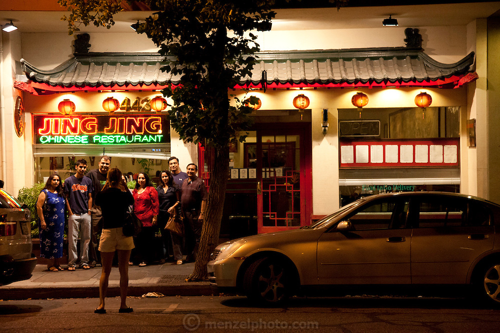 Palo Alto, CA restaurant