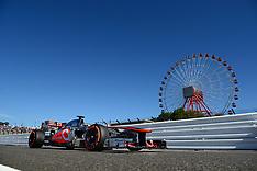 2013 rd 15 Japanese Grand Prix
