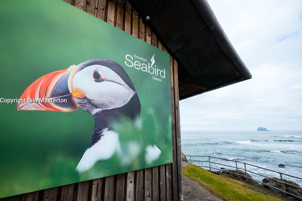 Exterior of Scottish Seabird Centre at North Berwick, East Lothian, Scotland, United Kingdom