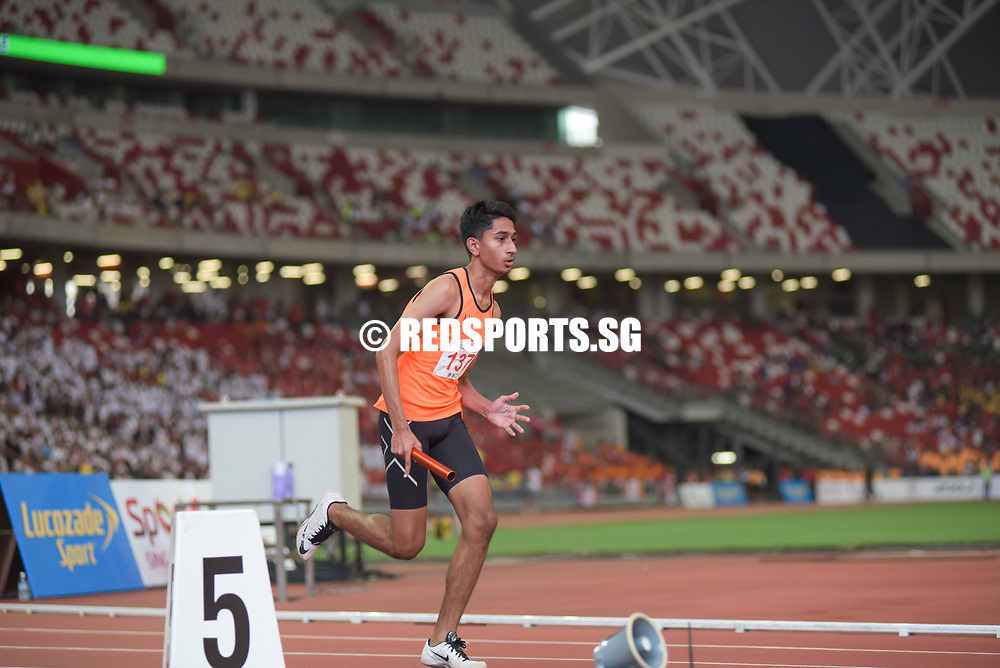 Singapore Sports School won gold in 3 minutes 29.78 seconds. Raffles Institution were second in 03:36.85 while Hwa Chong Institution were third in 03:37.15.
