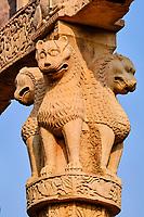 Inde, état du Madhya Pradesh, Sanchi, monuments bouddhiques classés Patrimoine mondial de l'UNESCO, le grand stupa, porte sud, les Lion embleme de l'Inde // India, Madhya Pradesh state, Sanchi, Buddhist monuments listed as World Heritage by UNESCO, the main stupa a 2200 year old Buddhist monument built by Emperor Ashoka, Unesco World Heritage, south door, the Lion Capital adopted as the national emblem of India