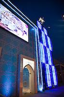 shanghai world expo 2010 - uzbekistan pavilion