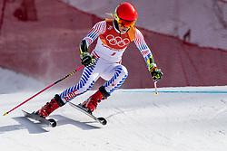 PYEONGCHANG-GUN, SOUTH KOREA - FEBRUARY 15: Mikaela Shiffrin of the United States competes during the Alpine Skiing Women's Giant Slalom at Yongpyong Alpine Centre on February 15, 2018 in Pyeongchang-gun, South Korea. Photo by Ronald Hoogendoorn / Sportida