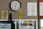 Detail from inside the office of Minero Farm near Koriyama, Fukushima, Japan Sunday November 22nd 2015 The Minero Farm is run by the NPO, Fukushima Agricultural Revitalizing Network (FAR-Net) and was intially sponsored by Danone. It aims to revitalise dairy farming in Fukushima through educational and training programmes.