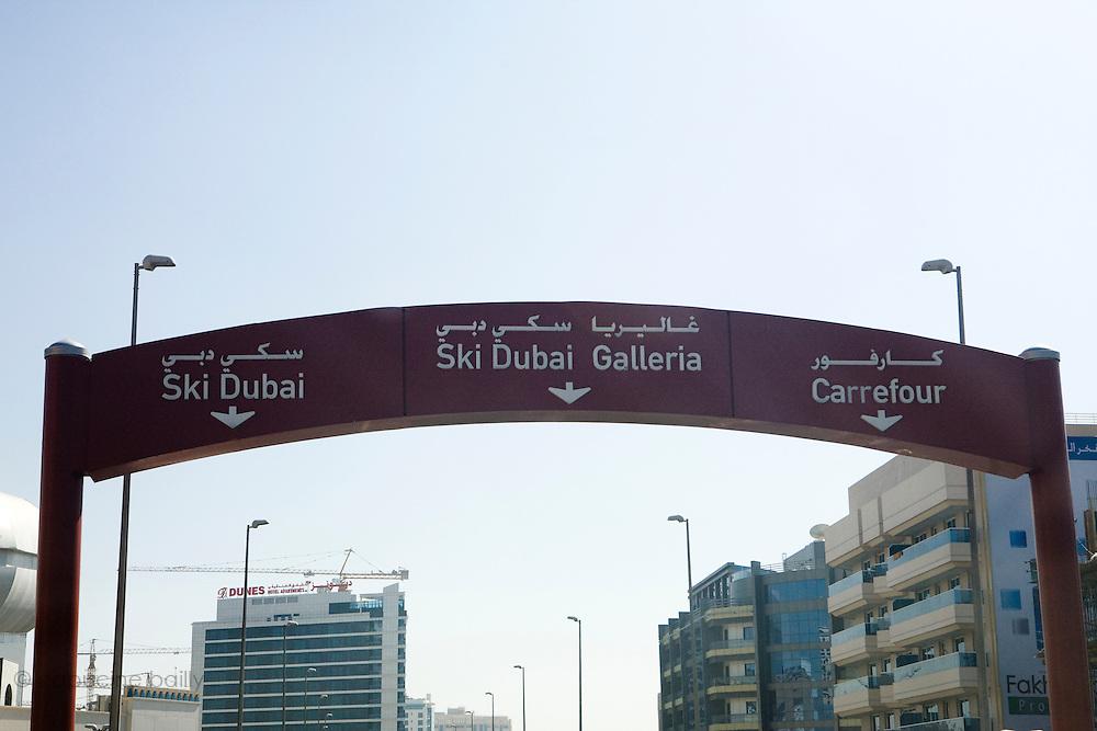"""Dubai, United Arab Emirates (UAE). January 30th 2009..Car entrance to the Mall of the Emirates where there is """"Ski Dubai""""."""