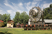 """Hammer and Sickle crest from the Soviet era that ended in 1991. The slogan reads """"USSR: Stronghold of Peace"""". Sculpture Park, Moscow, Russia, 2007"""