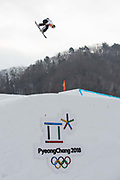 Yuka Fujimori, Japan, during the Pyeongchang 2018 Winter Olympics freestyle snowboarding slopestyle practice on 9th February at Phoenix Snow Park in South Korea