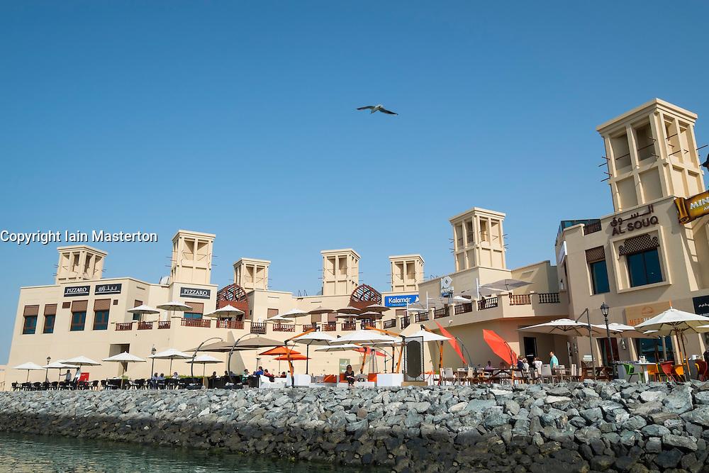 Fishing Harbour and new shopping Souk at Umm Suqueim 2 in Dubai United Arab Emirates