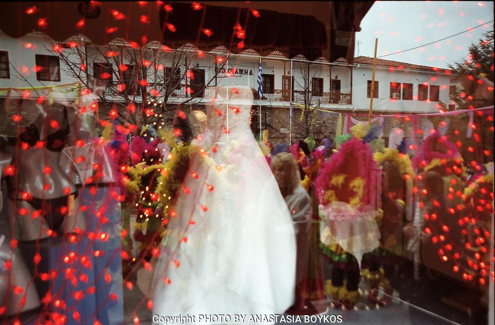 Τown Hall of Kastoria<br /> <br /> DATE : 08/01/2005