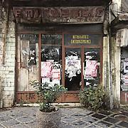 A closed down furniture shop in  Anexartisias Str, Ioannina