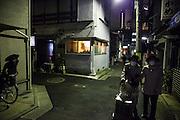 JAPAN, TOKYO, FEBRUARY 2013 -  two old women wearing the same clothes in the street of Oimachi [FR] Deux personnes agées portant les même habits dans les rues d'Oimachi