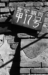 Detail of old house number on house in hutong in Beijing China
