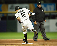 CHICAGO - APRIL 12:  Adam Eaton #12 of the Chicago White Sox rounds the bases after hitting a three run home run in the third inning against the Cleveland Indians on April 12, 2021 at Guaranteed Rate Field in Chicago, Illinois.  (Photo by Ron Vesely) Subject:  Adam Eaton