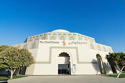 Exterior of Abu Dhabi Theater in United Arab Emirates