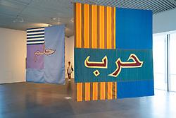 View of art installation at  Jameel Arts Centre in Dubai, UAE, United Arab Emirates