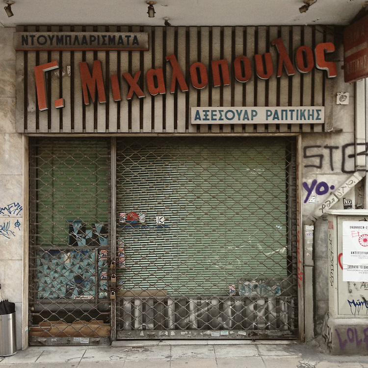 """A closed down shop in Athens city centre. The sign reads """"Dressmaking Accessories- Mihalopoulos"""""""