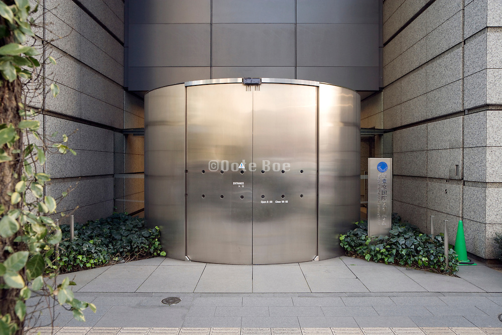 closed entrance to business building Japan Tokyo
