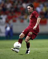 Fotball<br /> 12.09.2007<br /> EM-kvalifisering<br /> Portugal v Serbia<br /> Foto: Gepa/Digitalsport<br /> NORWAY ONLY<br /> <br /> Maniche (POR)