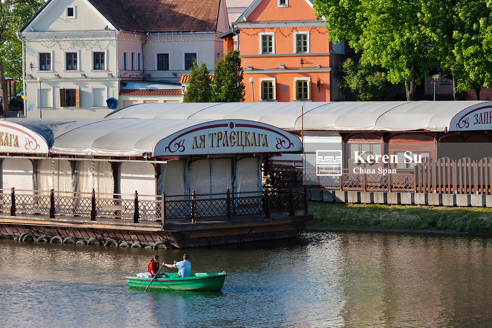 Old town along the river, Minsk, Belarus