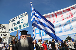 June 15, 2018 - Athens, Attiki, Greece - Greek patriots demonstrate in Syntagma Square against the recent agreement between the govermentd of Greece and FYROM about the Macedonia Naming Dispute. (Credit Image: © George Panagakis/Pacific Press via ZUMA Wire)