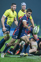 Adam Siddall of USA kicks during their  rugby test match between Romania and USA, on National Stadium Arc de Triomphe in Bucharest, November 8, 2014.  Romania lose the match against USA, final score 17-27.