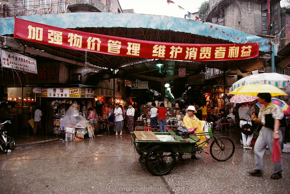 Guangzhou, China. Xing Ping Market on a rainy day. (Xing Ping Market is now closed)